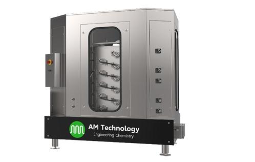 连续多级搅拌反应器Coflore  ATR